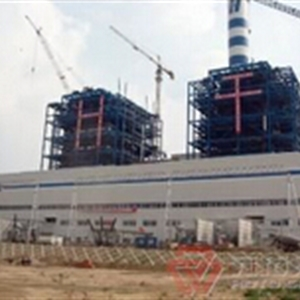 Shanxi power plant project
