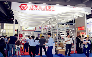ADTO Attaches Eyeballs in 124 Session of Canton Fair and Hit a New High Spot Turnover