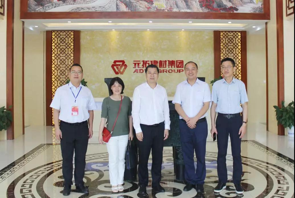 Peng Bin, Vice President of Hubei Association of Industry and Commerce, Visited ADTO GROUP