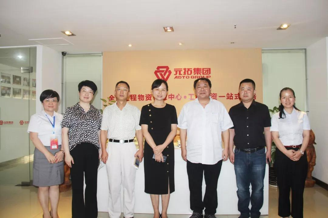 Mrs. Liu, Deputy Party Secretary & Warden of Yuhua District, Visited ADTO GROUP