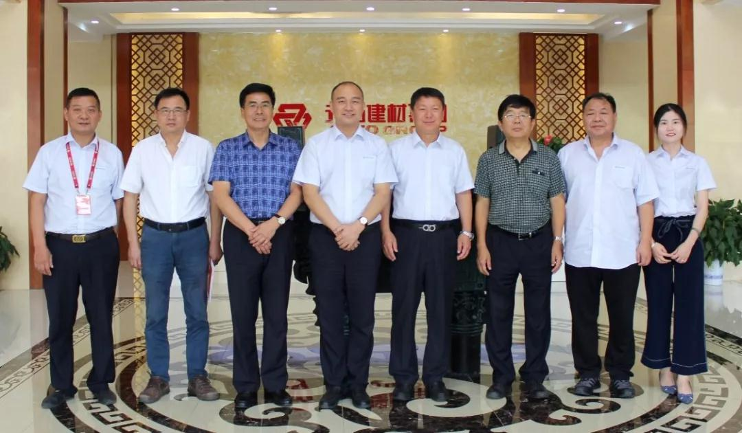 China Formwork & Scaffolding Association Visited ADTO GROUP For Inspection
